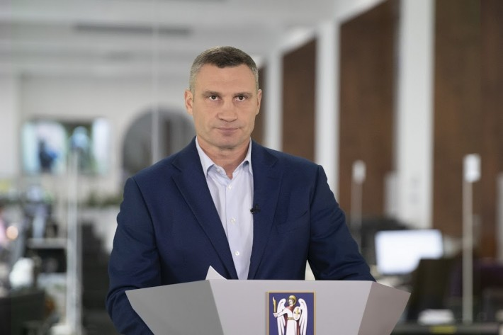 Виталий Кличко: С 20 марта по 9 апреля Киев вводит строгие карантинные ограничения
