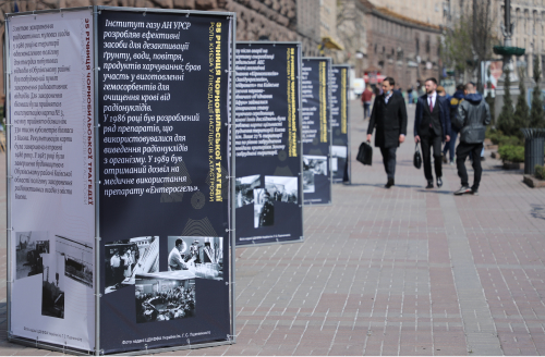 В КИЕВЕ ПРОДОЛЖАЕТСЯ ИНТЕРАКТИВНАЯ ВЫСТАВКА «35 лет Чернобыльской катастрофы»