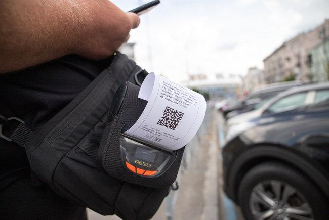 У Києві протягом двох тижнів до 16 липня водіїв, що не сплатили паркування, не оштрафують