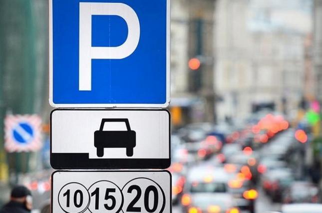 Столичний організатор парковок оштрафований адміністративною колегією Антимонопольного комітету (АМКУ)