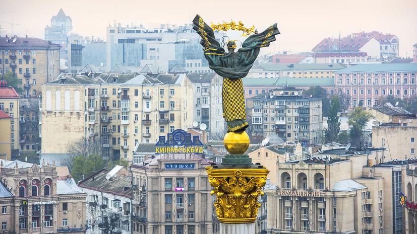 Киев занял восемьдесят седьмую позицию рейтинга Best Cities Reports 2021