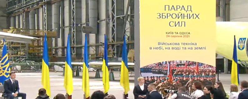 Фестивали, велопрогулки, показы. Программа — пройдет в столице Украины к годовщине Дня Независимости. Развлекательная часть будет состоять из 67 событий.