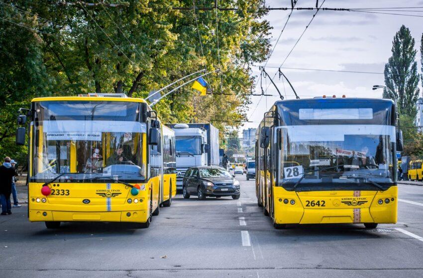 В госадминистрации столицы рассказали про прекращение работы городского транспорта на период предполагаемого локдауна